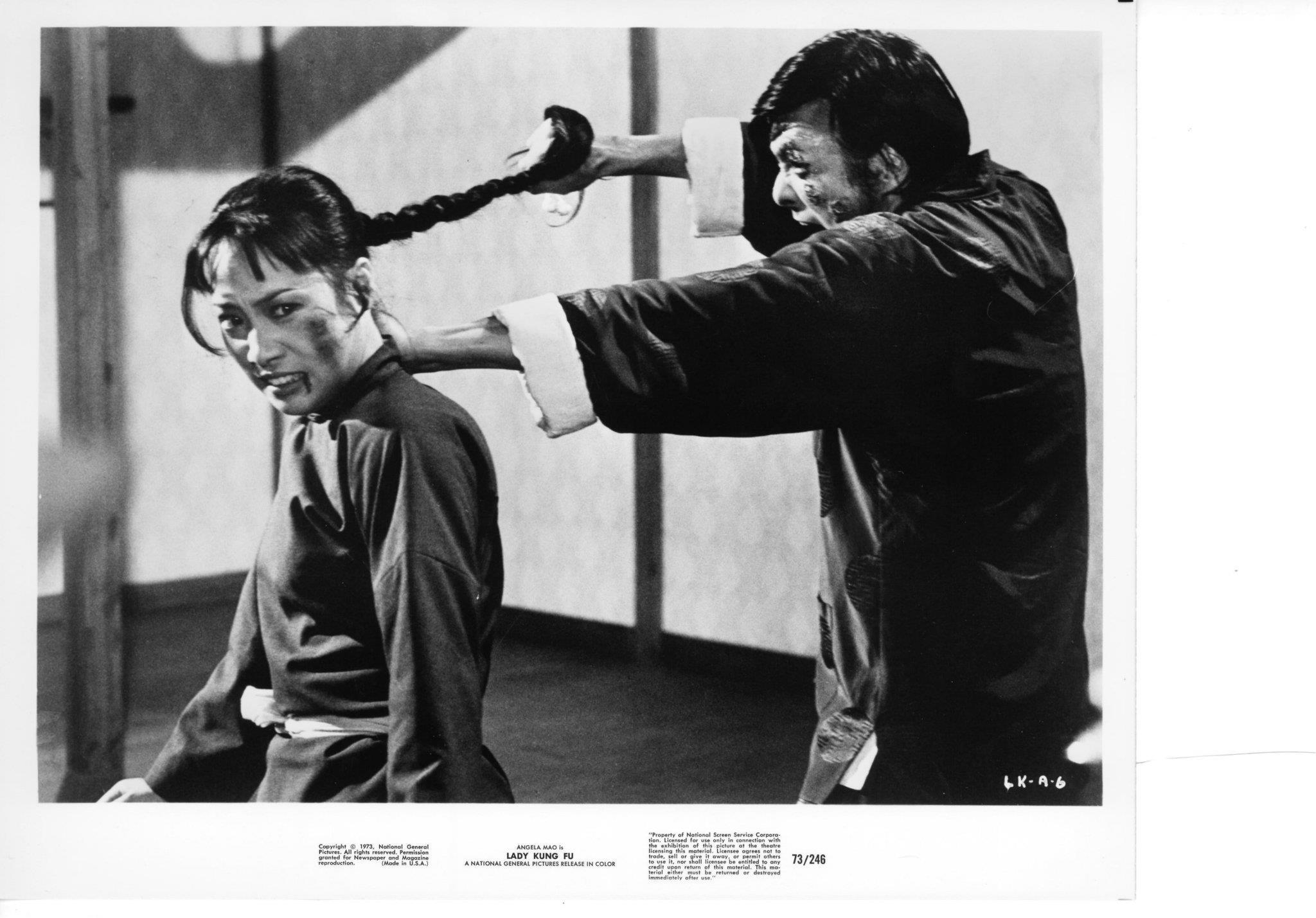 He qi dao (1972) - Feng Huang