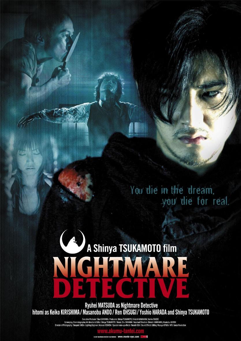Akumu Tantei 2 / 2008 / Japonya / Online Film �zle