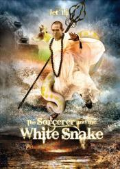 CRITIQUES - THE SORCERER AND THE WHITE SNAKE de Tony Ching Siu-Tung