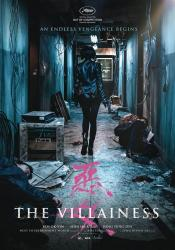 Villainess The