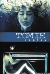 Tomie : Replay
