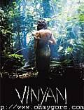 http://www.ohmygore.com/movies/vinyan/t_01.jpg